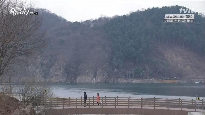 Pemandangannya bagus! Itu Jin Hee dan Dokter Gook. :)